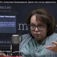 Елена Витчак: Денег нет, но вы держитесь. О нематериальной мотивации в современных условиях